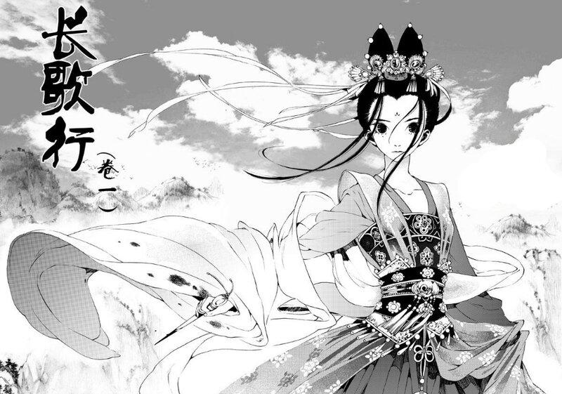 japantouch princesse vagabonde extrait 2