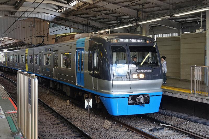 Chiba New Town 9100 Shinagawa