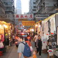 Hong-Kong_Kowloon