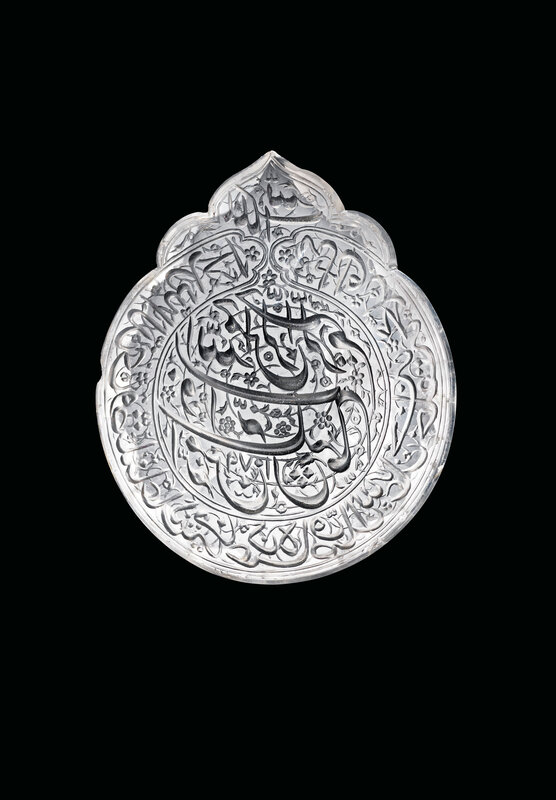 2013_CKS_01117_0126_002(an_imperial_carved_rock_crystal_seal_of_shah_sulayman_safavi_safavid_i)