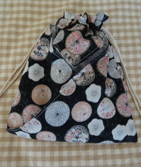Petit sac origami