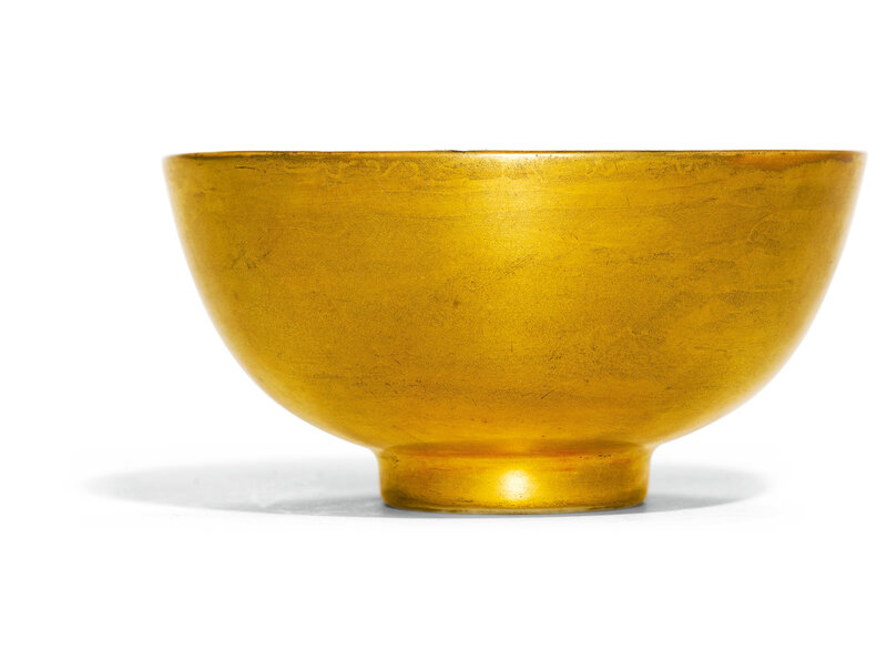 A rare gold-enamelled bowl, Yongzheng mark and period (1723-1735); 11.4cm., 4 1/2 in. Sold for 25,000 GBP at Sotheby's London, 5th November 2014, lot 14. Courtesy Sotheby's 2014