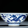 A fine and rare blue and white 'Dragon' bowl, Qianlong period, Zhiyuan Tang hall mark (1736-1795)