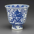 A very rare blue and white deep bell-shaped cup, jiajing six-character mark in underglaze blue and of the period (1522-1566)