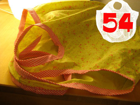 sac-54 RESERVE