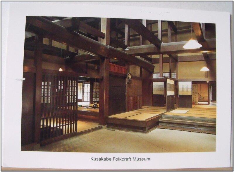 Japon - Kusakabe Folkcraft Museum