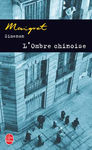 l_ombre_chinoise