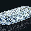 A rare Ming pencase made for the Ottoman market, China and Ottoman Turkey, late 16th century