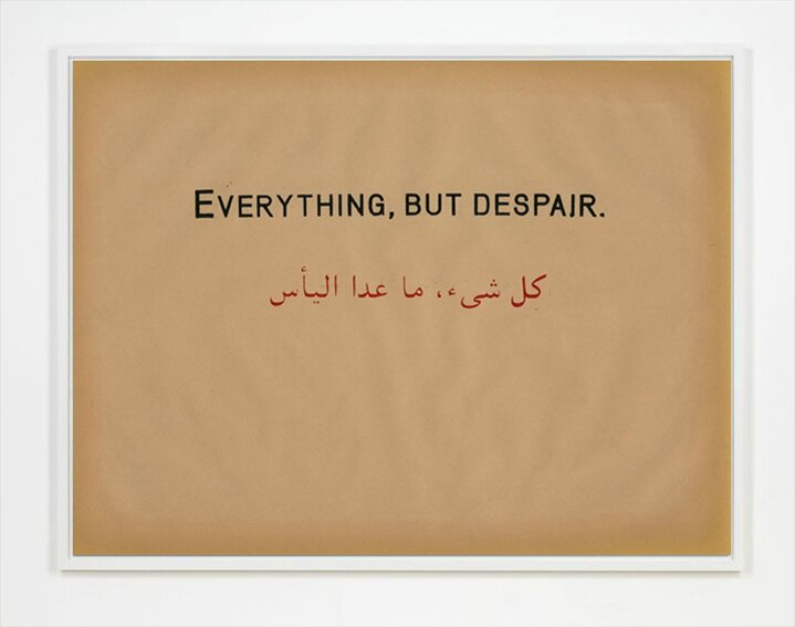 everything-but-despair
