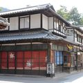 village de miyajima (6)