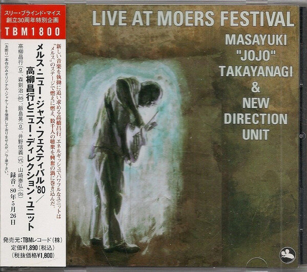 Takayanagi cd cover Moers