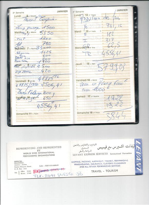 feuille des frais de route 001