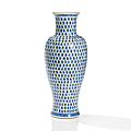 Blue and White Porcelain Vase with Shou Characters, China, Qing Dynasty, probably Kangxi period (1662-1722). Photo courtesy Auctionata