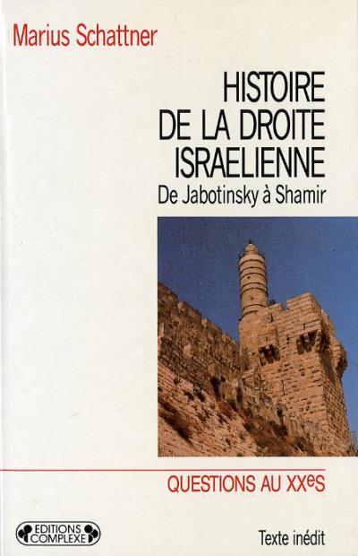 Histoire-de-la-droite-israelienne