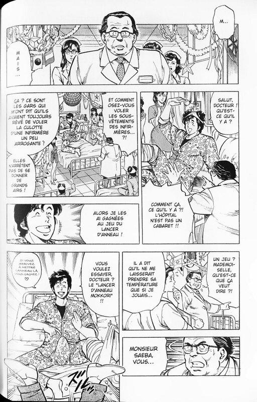 Canalblog Japon Manga City Hunter Erections Best Of Tome09 48