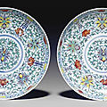 A pair of doucai shallow dishes, 18th century