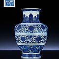 A fine and rare ming-style blue and white ovoid vase, qianlong six-character sealmark and of the period (1736-1795)