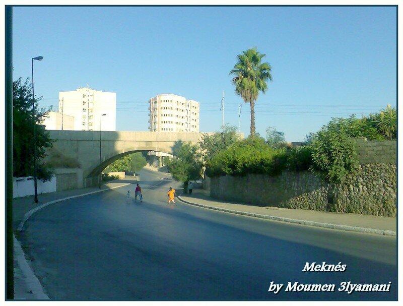 La fayette Meknes