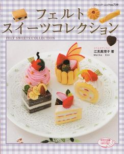 FeltSweetCollection