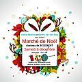 affiche marché de Noël BOISEMONT val d'oise ile de france