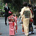 japon 761