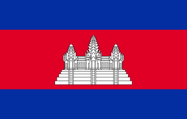 625px_Flag_of_Cambodia