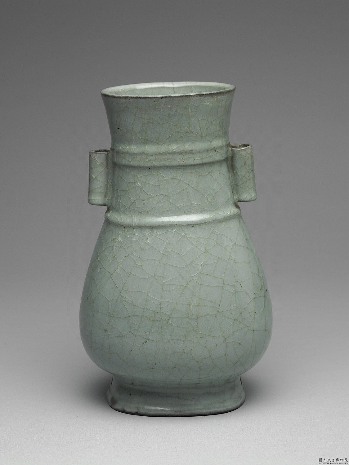 Hu vessel in celadon glaze, Guan ware, Southern Song Dynasty (12th-13th century)