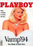 anna_mag_playboy_1994_04_pays_bas