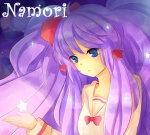 Namori_Marion