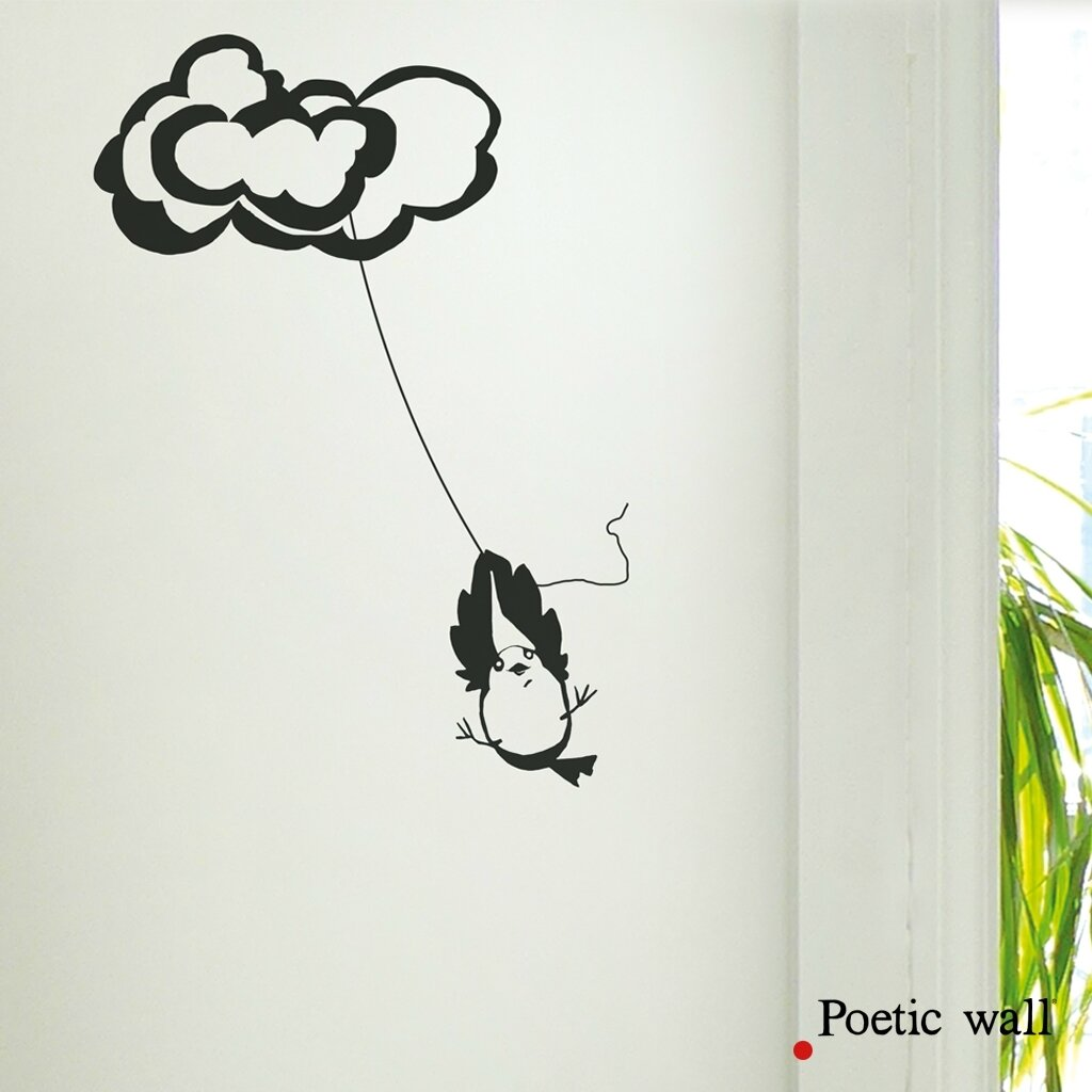 "Poetic Wall Mel Et Kio stickers "" poetic wall""mel et kio - entre cha et ra"