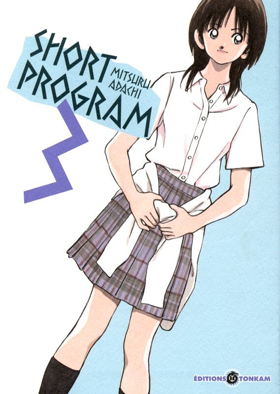 Canalblog Manga Short Program033