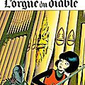 L'orgue du diable ~~ roger leloup