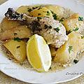 Barania batata ou batata barania / plat de pommes terre frite en sauce blanche