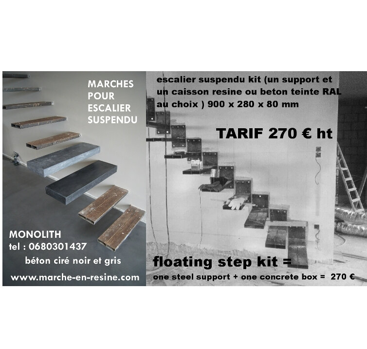 #floatingstaircases #floatingstair #floatingstaircase #floatingstairs #floatingstairkit #suspendedstairs