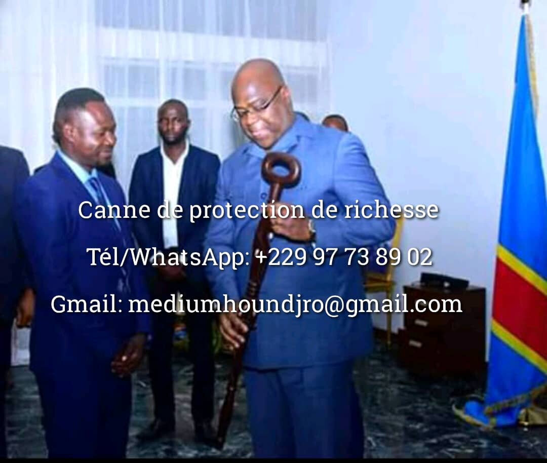 Canne magique de protection de richesse