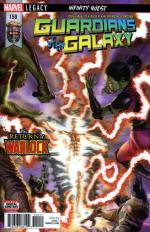 guardians of the galaxy 2017 150 infinity quest 5