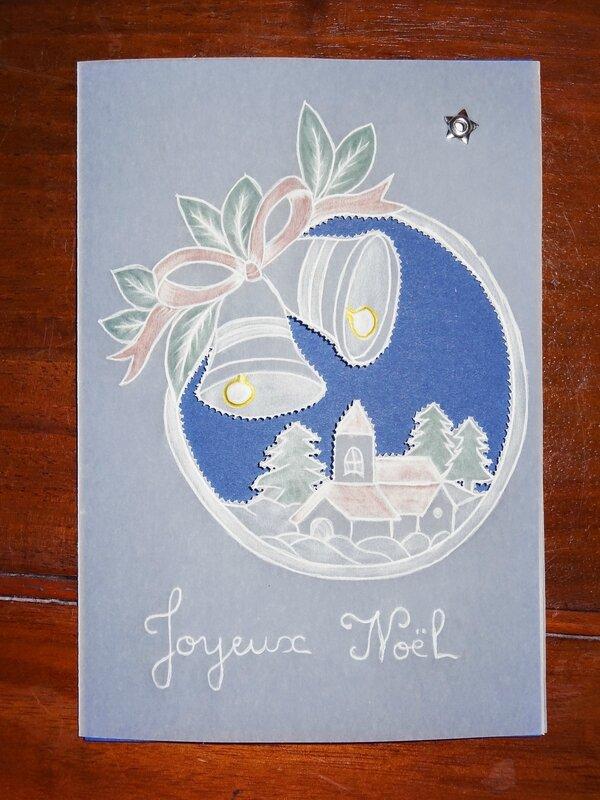Carte de Noël (13)