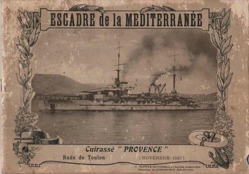 provence-croiseur10778
