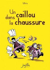 Ulric_Un_Caillou_dans_la_chaussure-356x500