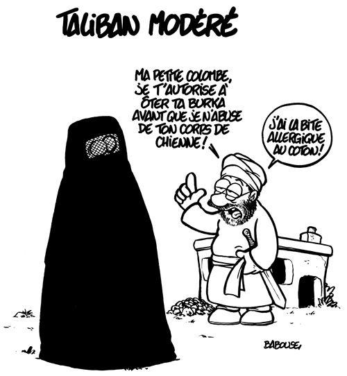 250409_babouse