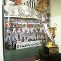musee de Pele et du Santos FC