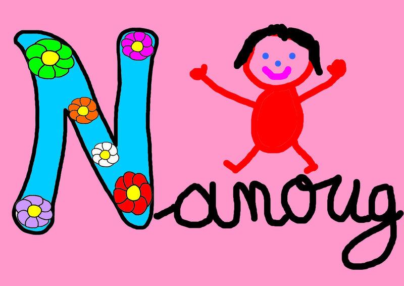 Nanoug
