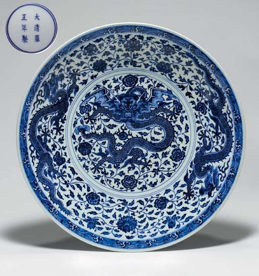 A rare large blue and white dragon dish, Yongzheng six-character mark in underglaze blue within a double circle and of the period (1723-1735)