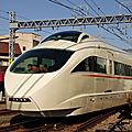 Romance Car VSE 50000, Mukogaoka-yuen