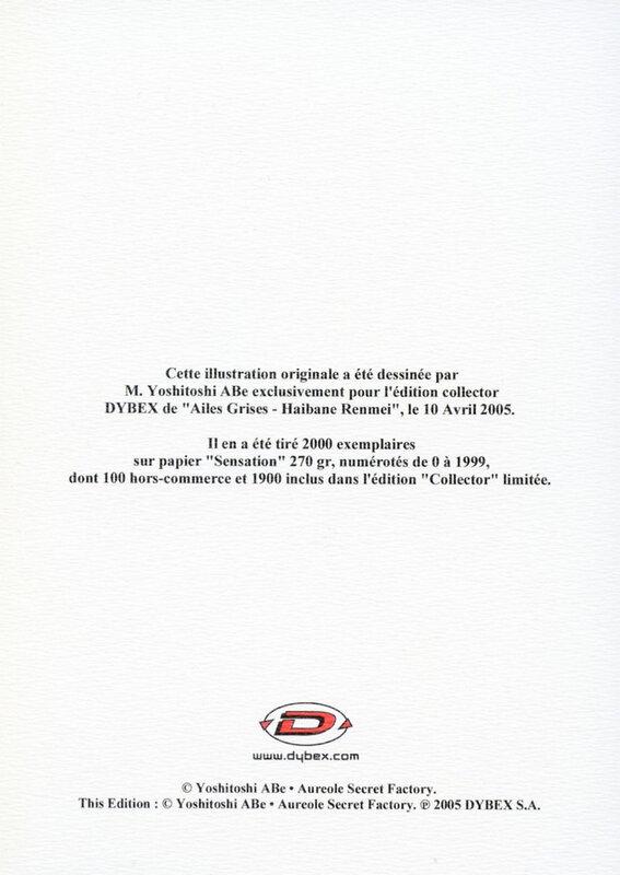 Canalblog Anime Haibane Renmei DVD Box014