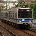 Hokusô 7300, Shinagawa