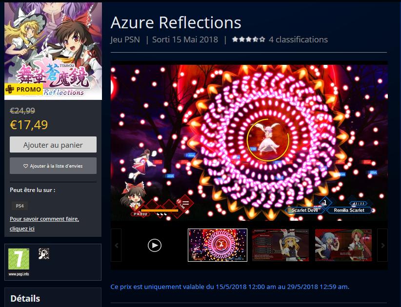 Touhou Azure Reflexion PS4