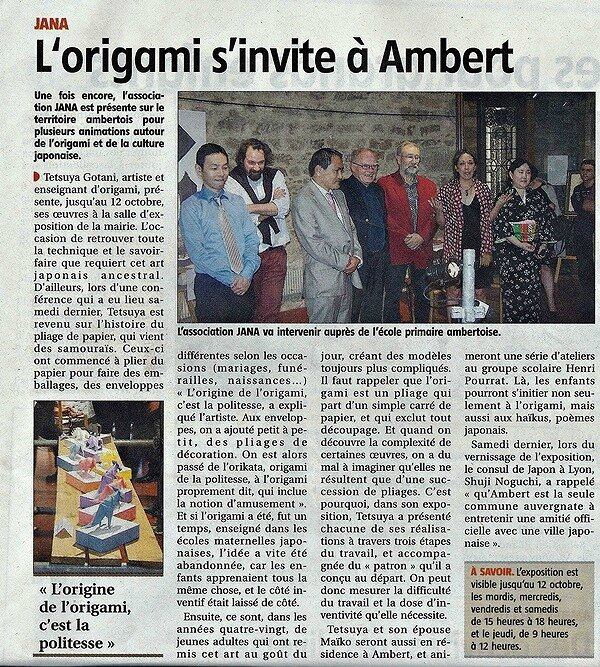 s-article journal Gazette 03102013 ambert