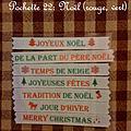 pochette 22: Noël (rouge et vert)