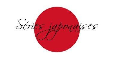 Séries japonaises